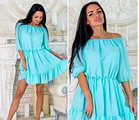 Женское шифоновое платье голубое OS-69