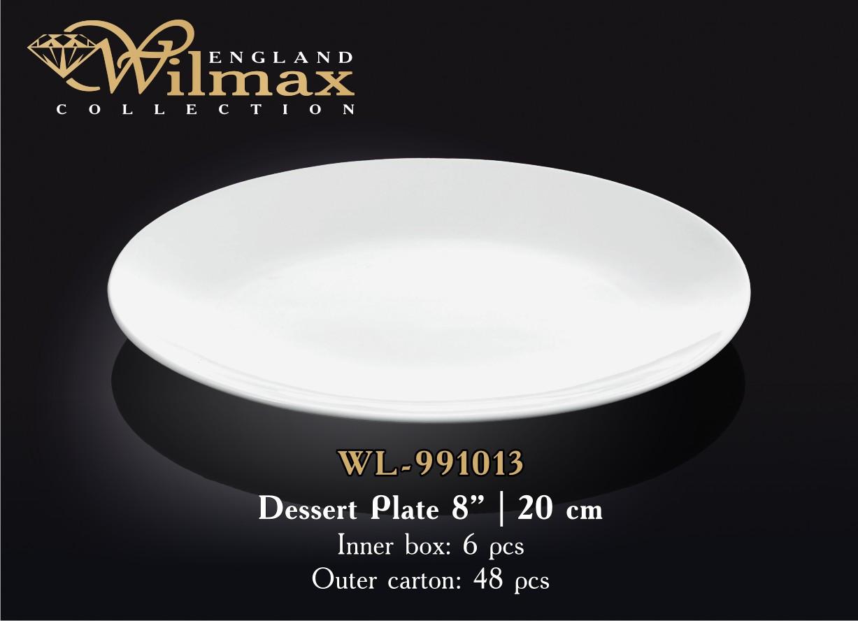 Wilmax Тарелкая десертная, круглая 20см, WL-991013 (157895) /П1