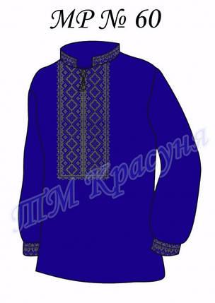 Заготовка мужской сорочки-вышиванки МР-60, фото 2