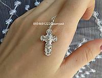 Детский крестик Ажурный из серебра