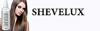 Спрей  Shevelux (Шевелюкс)
