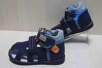 Кожаные ортопедические босоножки для мальчика тм Tom.m, Детская летняя обувь р.18