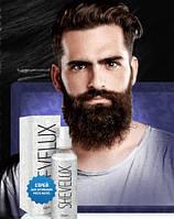 Спрей  Shevelux (Шевелюкс) для роста волос на голове и бороды