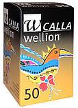 ТЕСТ-СМУЖКИ Wellion CALLA 50 ШТ., фото 2