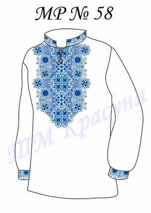 Заготовка мужской сорочки-вышиванки МР-58, фото 2