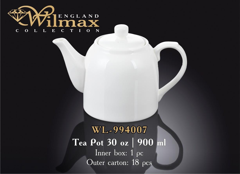Wilmax Чайник заварник 900мл Color, WL-994007 (163279) /П1