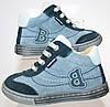 Детские брендовые ботиночки от ТМ Balducci 20р., фото 2