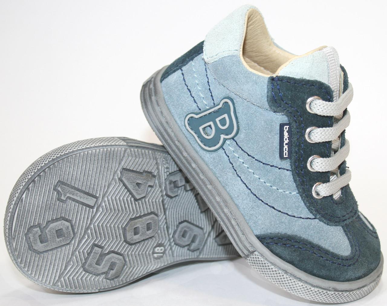 Дитячі брендові черевички від ТМ Balducci 20 р).