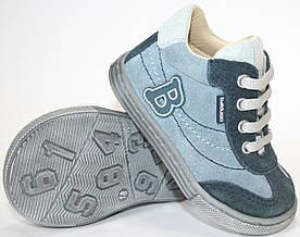 Детские брендовые ботиночки от ТМ Balducci 20р.