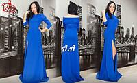 Длинное платье женское Креп дайвинг С М