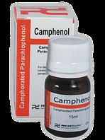 Камфенол Camphenol  15мл.