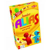 Настольная игра Alias Junior Скажи иначе для малышей