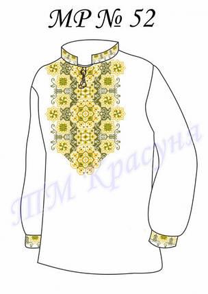 Заготовка мужской сорочки-вышиванки МР-52, фото 2