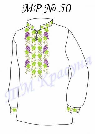 Заготовка мужской сорочки-вышиванки МР-50, фото 2