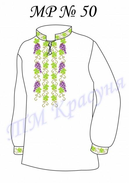 Заготовка мужской сорочки-вышиванки МР-50