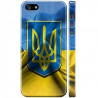 Чехол для Iphone (айфон) 4/4s, 5/5s, 6/6plus. С флагом Украины. Патриотический чехол.