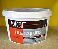 Грунтовка адгезионная Quarzgrund MGF 10 л