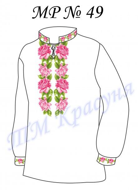 Заготовка мужской сорочки-вышиванки МР-49