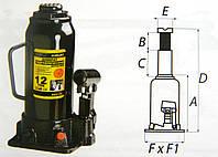 Домкрат гидравлический бутылочный 2т.  SIGMA