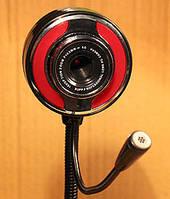 Веб-камера FrimeCom FC-G042