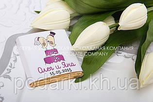 Свадебные пригласительные шоколадки