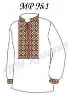 Заготовка мужской сорочки-вышиванки МР-1