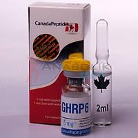 GHRP-6 (гхрп 6) 5mg