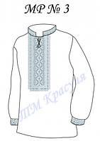 Заготовка мужской сорочки-вышиванки МР-3