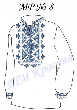 Заготовка мужской сорочки-вышиванки МР-8, фото 2