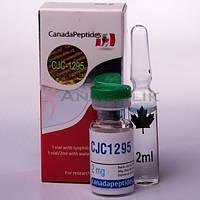CJC-1295 (сжс 1295) 2mg