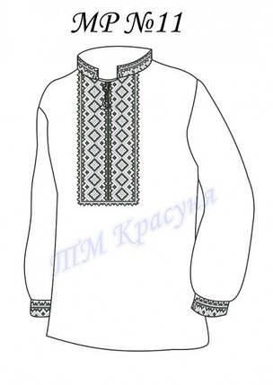Заготовка мужской сорочки-вышиванки МР-11, фото 2