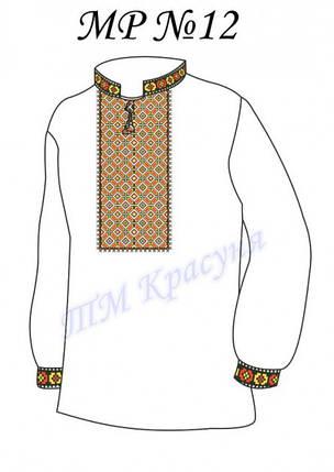 Заготовка мужской сорочки-вышиванки МР-12, фото 2