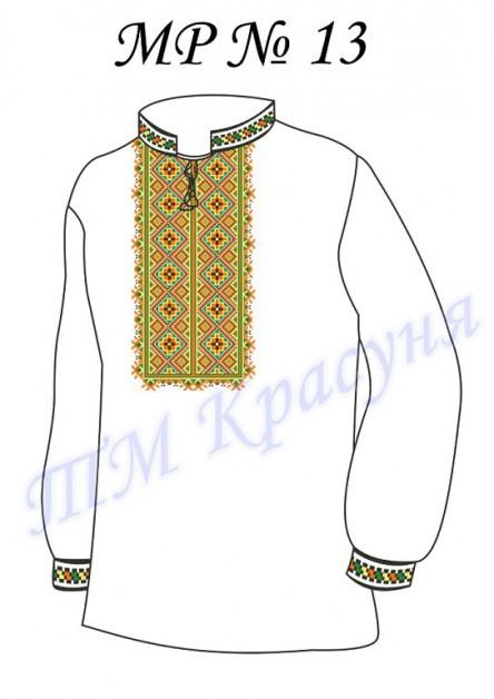 Заготовка мужской сорочки-вышиванки МР-13