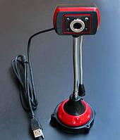Веб-камера FrimeCom FC-G094