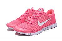 Кроссовки женские Nike Free Run 3.0 v2 D286 розовые
