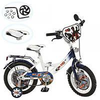 Велосипед 14'' REX GR-002 (біло-голубий)