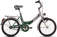 Велосипед 20'' Ardis FOLD (СКЛ) ус. без світла