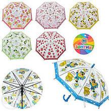 Детский зонтик с картинками