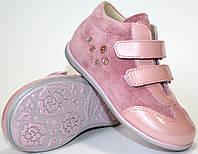 Детские брендовые ботиночки от ТМ Balducci 19-24