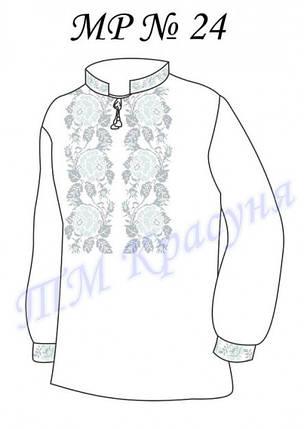 Заготовка мужской сорочки-вышиванки МР-24, фото 2