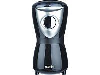 Кофемолка Magio MG-201, натуральный кофе, свежий кофе, кофемолки, емкость 70 г, мощность 150 Вт