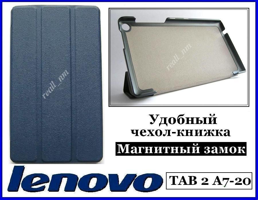Синий чехол-книжка TF Case для планшета Lenovo Tab 2 A7-20 / A7-20F эко кожа pu