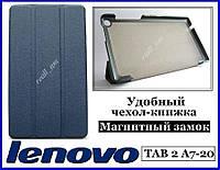 Синий чехол-книжка TF Case для планшета Lenovo Tab 2 A7-20 / A7-20F эко кожа pu, фото 1
