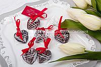 Именные подарки для гостей Сердце