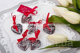 Подарунок для гостей Серце