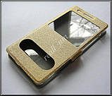 Золотистый Silk MC чехол-книжка для смартфона Huawei Honor 4C, фото 5