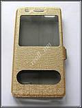 Золотистый Silk MC чехол-книжка для смартфона Huawei Honor 4C, фото 2