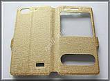 Золотистый Silk MC чехол-книжка для смартфона Huawei Honor 4C, фото 6