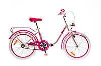 Велосипед 20'' Dorozhnik STAR (CКЛ)