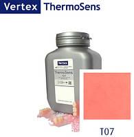 Термосенс Т07 200 гр. Vertex